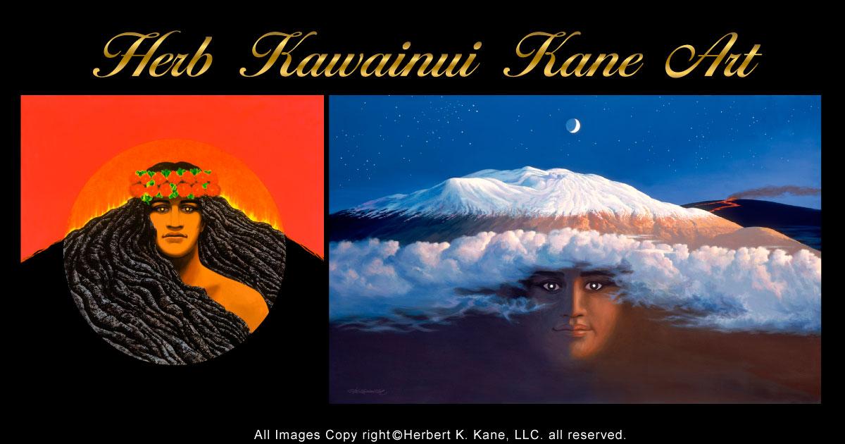 HerbKaneArt_Hawaii002