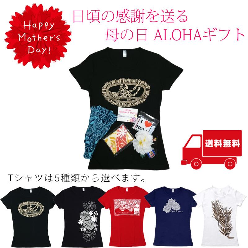 母の日ギフト Tシャツセット2021