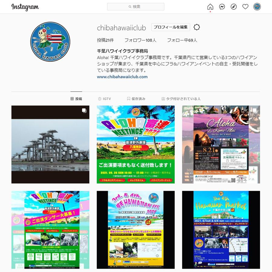 instagram-千葉ハワイイクラブ事務局
