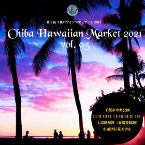 chibahawaiianmarket2021